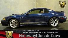 2003 ford mustang gt youtube