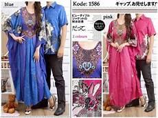 Baju Muslim Cauple Batik Silk dress baju batik muslim model terbaru