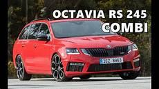 Skoda Octavia Rs 245 Combi 2018 Test Drive Walkaround