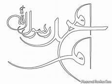 Gambar Mewarnai Kaligrafi Nabi Muhammad Mewarnai Gambar
