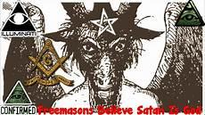 illuminati god the history of freemasonry and the illuminati humans are