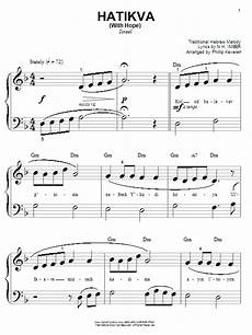 hatikvah with hope sheet music by n h imber piano big notes 68347