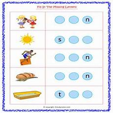 english vowel u fill in the missing letter 1 kindergarten