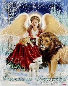 merry christmas happy new year lion art christmas