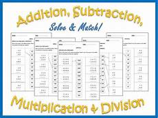 worksheets addition subtraction multiplication division 9999 addition subtraction multiplication and division worksheets teaching resources