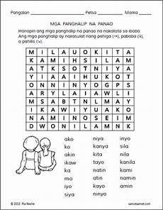 worksheet panghalip panao for grade 3 panghalip na panao worksheets part 4 samut samot
