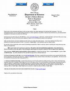 form att 104 fillable application for brand and label registration and designation of sales