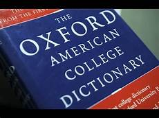dictionary to world best dictionary to urdu words meaning