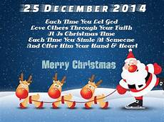 merry christmas quotes 2015 quotesgram