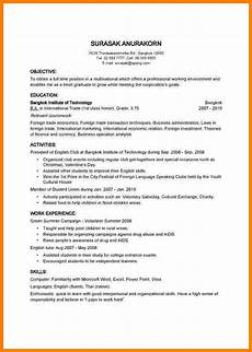 10 free basic resume exles professional resume list