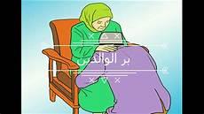 Top Gambar Kartun Hormat Pada Orang Tua Kolek Gambar