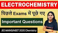 ddw2g electrochemistry previous exams important