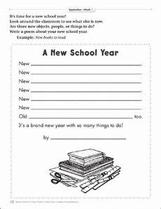 poetry repetition worksheets 25346 a new school year repetition poetry frame printable skills sheets