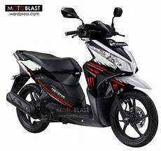 Vario 110 Fi Modif by Gallery Modif Striping Inspirasi Honda Vario Series