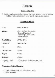 resume format text download text resume format