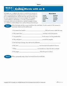 spelling worksheets for high school students 22411 high school spelling words list 6 ending words with an s spelling words list spelling words