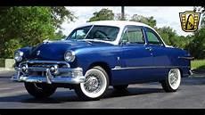 1951 ford custom gateway orlando 912 youtube