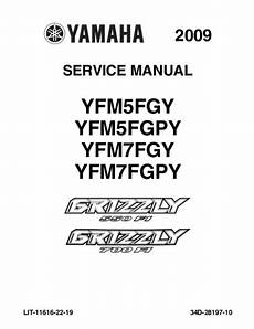 2009 yamaha grizzly 550 efi 700 efi service manual yamaha atv forum quadcrazy