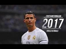 Cristiano Ronaldo Skills Goals 2017 2016 17 ᴴᴰ