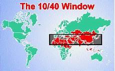 the 10 40 window