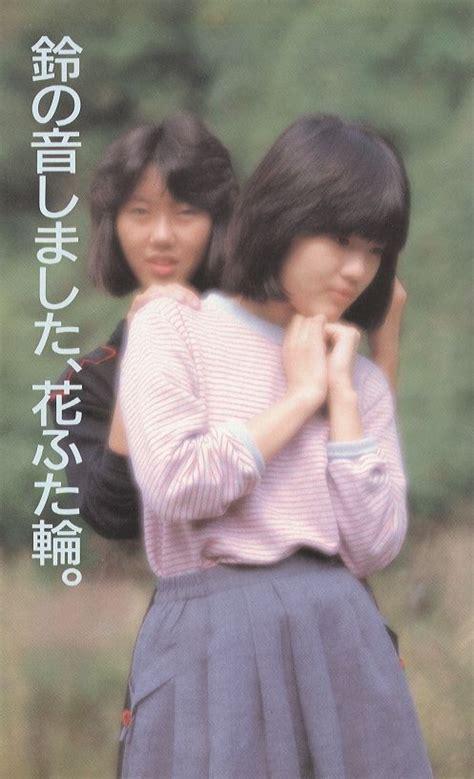 yuuji-moe nifty.rika nishimura