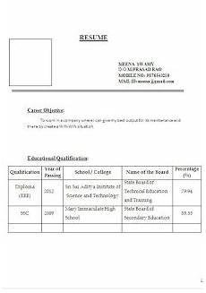 resume format for diploma in electronics diploma in electrical and electronics engineering fresher resume format in word