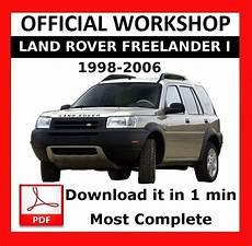 car repair manuals online free 2006 land rover lr3 seat position control gt gt official workshop manual repair land rover freelander 1998 2006 5010960622896 ebay