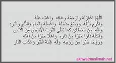 Huruf Arab Orang Meninggal