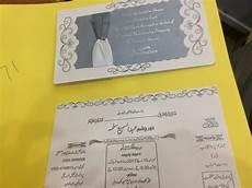 wedding card templates in pakistan wedding cards design in pakistan for wedding invitation