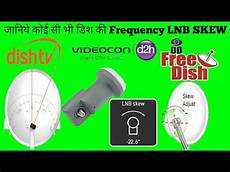 how to the frequency of dish lnb skew