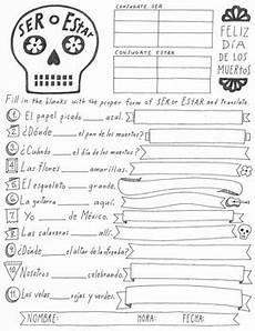 worksheets on ser and estar 18403 dia de los muertos worksheet nidecmege