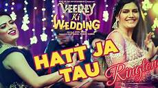 hatt ja tau video song ringtone veerey ki wedding youtube