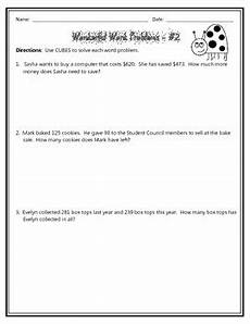multi digits addition and subtraction worksheet multi digit addition and subtraction word problem task