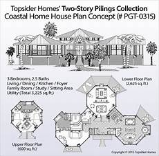 bahay kubo house plan 54 best images about modern bahay kubo on pinterest new