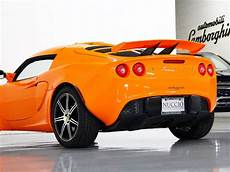 chilton car manuals free download 2007 lotus exige transmission control 2007 lotus exige s