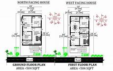 west facing house plan as per vastu 20 x40 beautiful north and west facing g 1 house plan as