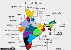 10 different states of india states of india youtube