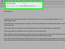 to translator how to translate a pdf with pictures wikihow