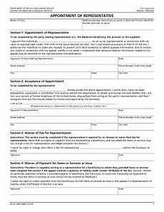 2015 2019 form cms 1696 fill online printable fillable blank pdffiller