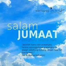 Salam Jumaat Quran Quotes Muslim Quotes Learn Islam