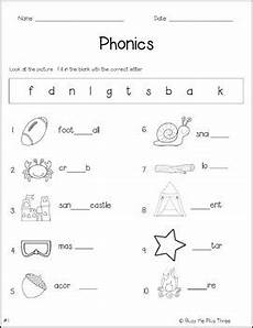 phonics worksheet phonograms kindergarten first