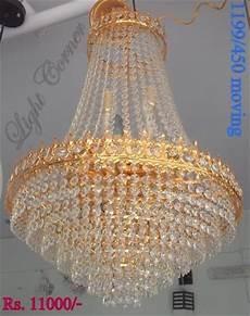 wall light jhumar jhumar and hanging wholesaler light corner jaipur