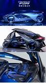 Chevy FNR Teases A Sexy Electric Autonomous Driving Future