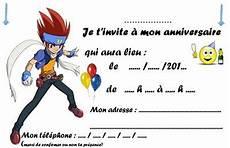 jouet pour garçon de 7 ans carte anniversaire gratuite gar 231 on nanaryuliaortega site