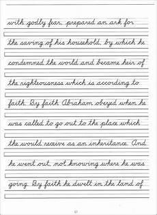 handwriting cursive worksheets 22078 scripture character writing worksheets d nealian advanced cursive additional photo inside