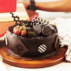 Gambar Kue Ulang Tahun Yang Paling Cantik Gambar Ulang Tahun