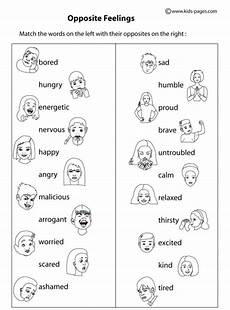 opposite feelings b w worksheet