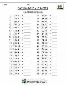 division free worksheets for grade 3 6783 printable division worksheets 3rd grade