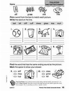 spelling worksheets the consonant 22353 free sound ll great practice for consonant ll at the end of the word tpt