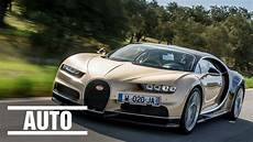 Bugatti Chiron Mit 1500 Ps 420 Km H Holt Der Flitzer